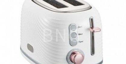 What should I do if the toaster slider is stuck?